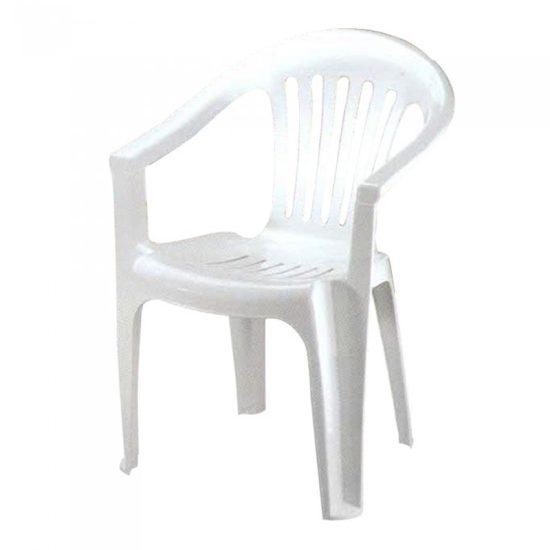 صندلی دسته دار کمربنددار